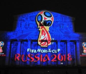 Predstavljen logo Svjetskog nogometnog prvenstva 2018.