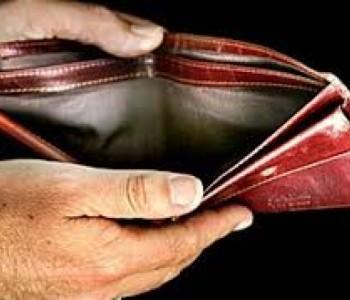 U Mostaru ukraden novčanik u trgovini, u Prozoru otuđen novac iz kuće