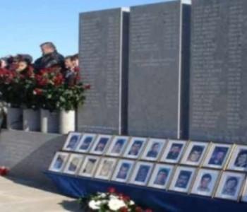 Škabrnja obilježava 23. godišnjicu tragedije