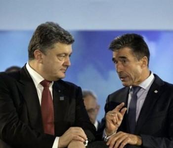 NATO pozvao Rusiju da se povuče iz Ukrajine