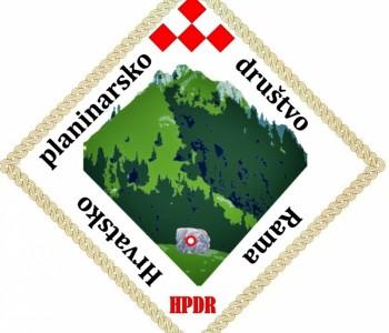 "Hrvatsko planinarsko društvo ""Rama"""