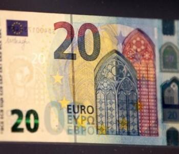 Europska centralna banka predstavila novu novčanicu od 20 eura