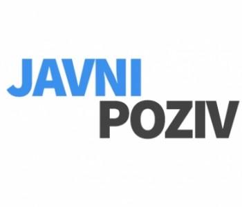 Novčane potpore investitorima u općini Prozor – Rama