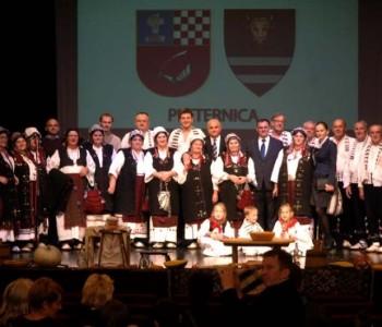 Humanitarni koncert KUD-a Rama u Požegi