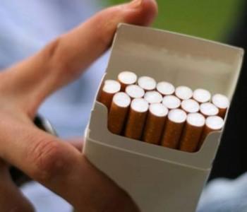 Od 1. travnja u BiH poskupljuju cigarete Tvornice duhana Rovinj