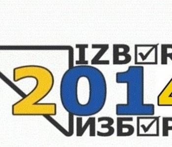 Znate li za koga i kako glasovati?