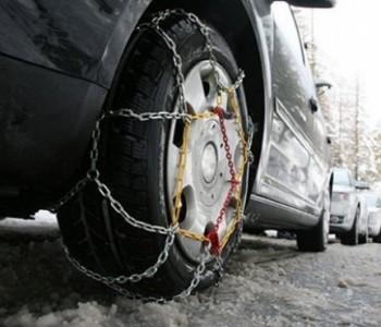 Obvezna zimska oprema za vozila