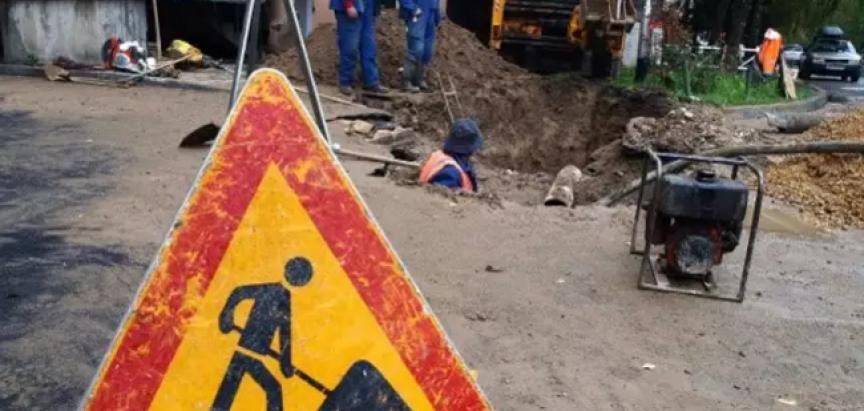 JKP Vodograd: Obustava prometa zbog radova