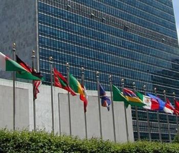Otvorena utrka za nasljednika Ban Ki-Moona