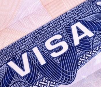 Američki Kongres izglasao stroži vizni režim