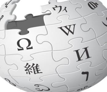 Petnaest godina Wikipedije, izvora znanja dostupnog svima
