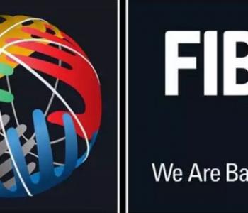 Nositelji kvalifikacijskih skupina za EuroBasket 2017