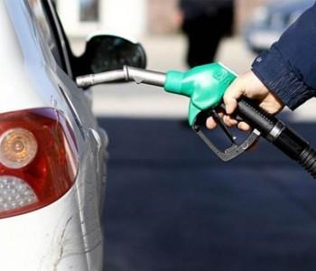 Cijena goriva u FBiH pala na 1,61 KM