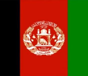 Počinju četverostrani mirovni pregovori o Afganistanu