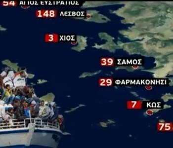 """""""Grčka neće biti europski Libanon"""""""