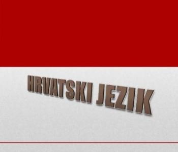 Banja Luka odbila uvesti hrvatski jezik u RS