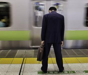 Japanci umiru od previše posla