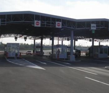 Otvoren novi granični prijelaz između BiH i Hrvatske