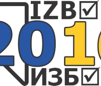 PROZOR-RAMA: Preliminarni pregled ovjerenih kandidacijskih listi političkih stranaka i koalicija