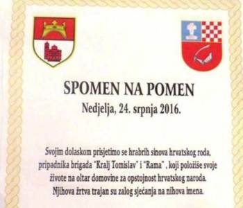 "NAJAVA: ""Spomen na Pomen"""