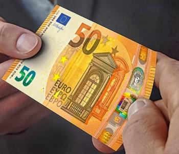 Europska centralna banka predstavila novu novčanicu od 50 eura