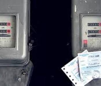 Predložena naplata RTV takse putem računa za električnu energiju