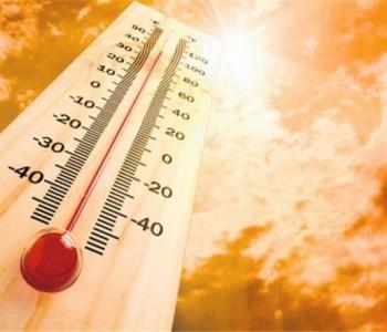 Narančasto upozorenje zbog visokih temperatura u FBiH
