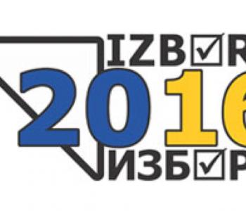Danas službeno počela izborna kampanja za Lokalne izbore 2016.
