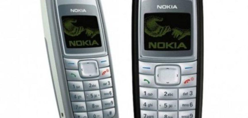 Ovo je najprodavaniji mobilni telefon u povijesti