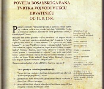 Jezik Povelje bosanskoga bana Tvrtka