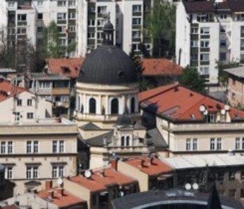 Dan Katoličkog bogoslovnog fakulteta u Sarajevu