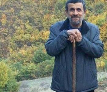 Bivši predsjednik Irana čuva ovce