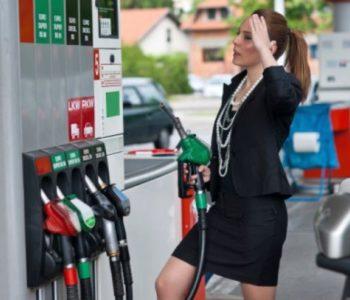 Poskupjelo gorivo u Federaciji BiH – cijene od sada pratitite putem aplikacije