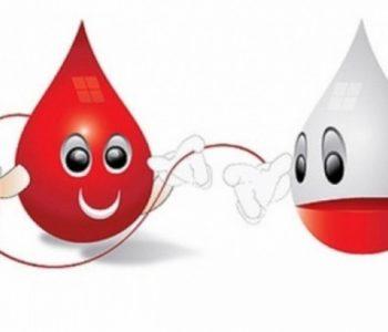 AKCIJA DARIVANJA KRVI: Daruj krv- spasi život!
