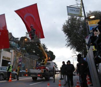 Islamska država preuzela odgovornost za napad u Istanbulu