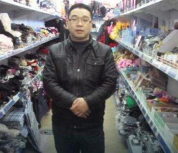 Kad Kinez postane Hercegovac: Zove se Janko i prodaje zastave