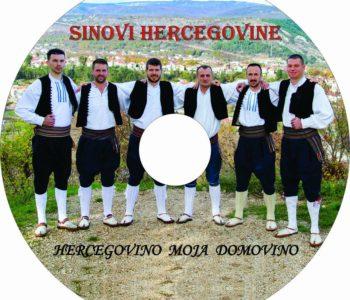 Sinovi Hercegovine: Promocija CD-a u Rami