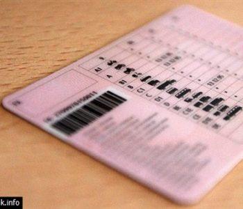 Građani se žale što javni organi kopiraju osobne iskaznice