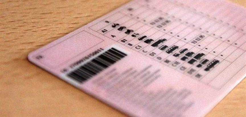 Prva vozačka dozvola vrijedit će samo dvije godine