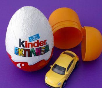 Znate li zašto je jaje u Kinder jajetu žuto? Mnogi nisu znali…