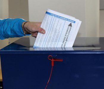Raspisani lokalni izbori za 4. listopada 2020. godine