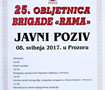 """25. OBLJETNICA BRIGADE """"RAMA"""""""