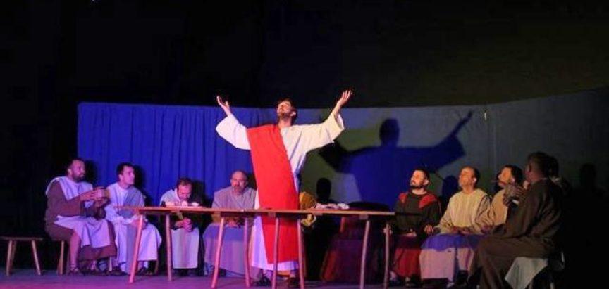 "Pasionska igra ""Muka Gospodina našega Isusa Krista"""