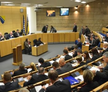 Dom naroda nije odobrio novi Zakon o MIO