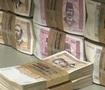 Banke uvode tromjesečni moratorij na plaćanje kredita za fizičke i pravne osobe u FBiH