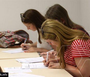 Više od 1 600 slobodnih mjesta na Sveučilištu u Mostaru