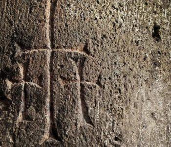Kod star 2.800 godina nitko ne zna dešifrirati