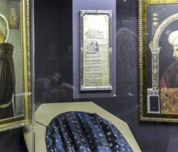 Fra Ivan Šarčević: Franjevci ahdnamaši