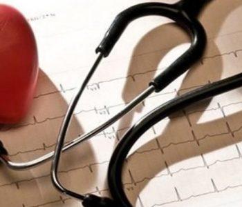 Znanstvenici korekcijom gena uklonili nasljednu bolest srca
