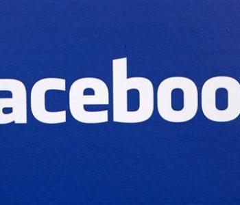 Lažne vijesti o liječenju bolesti na Facebooku opasnije su od političkih lažnih vijesti